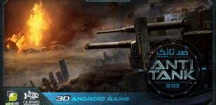 Anti Tank 01